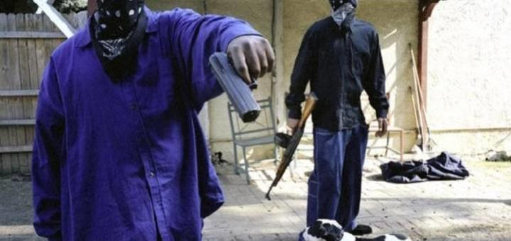 фото нигерских банд